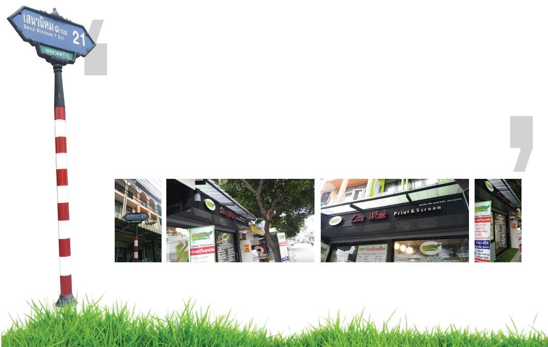 LitaWork Print & Screen เกี่ยวกับเรา 3