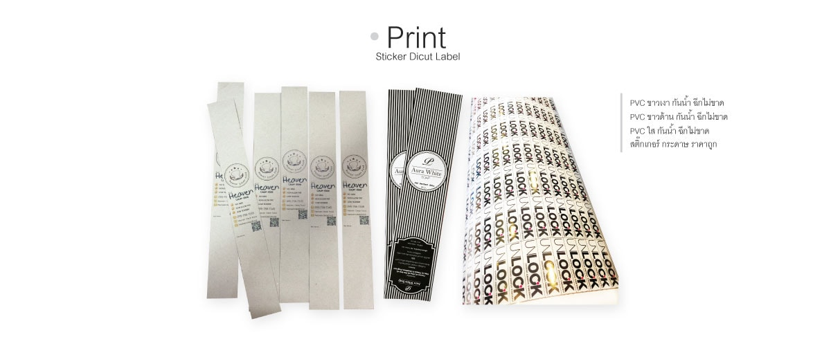 LitaWork Print & Screen รับ Digital Print งานดีรวดเร็ว ราคาถูก