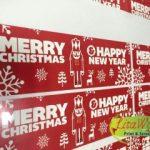 สติ๊กเกอร์ MERRY CHRISTMAS