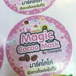 สติ๊กเกอร์ Magic cocoa