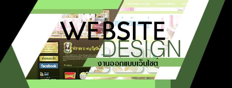 banner-website