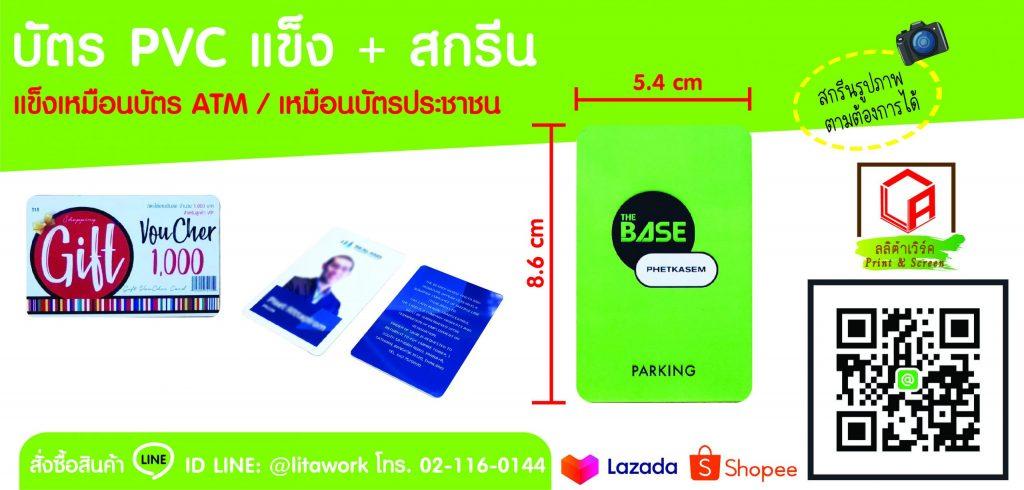 card-printing-banner